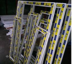 Báo giá cửa nhựa lõi thép Euro profile
